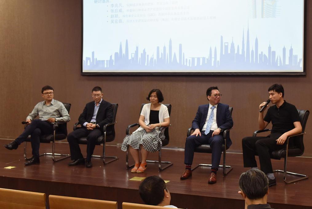 研讨嘉宾从左到右依次为杜鹏、李兆凡、赵颖、张启威、吴宏磊
