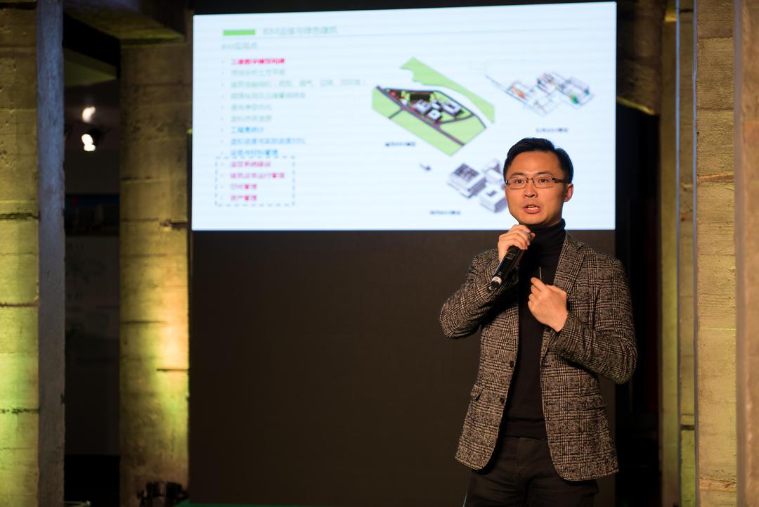 """同济设计技术发展部副主任张峥博士介绍""""BIM运维与绿色建筑"""""""