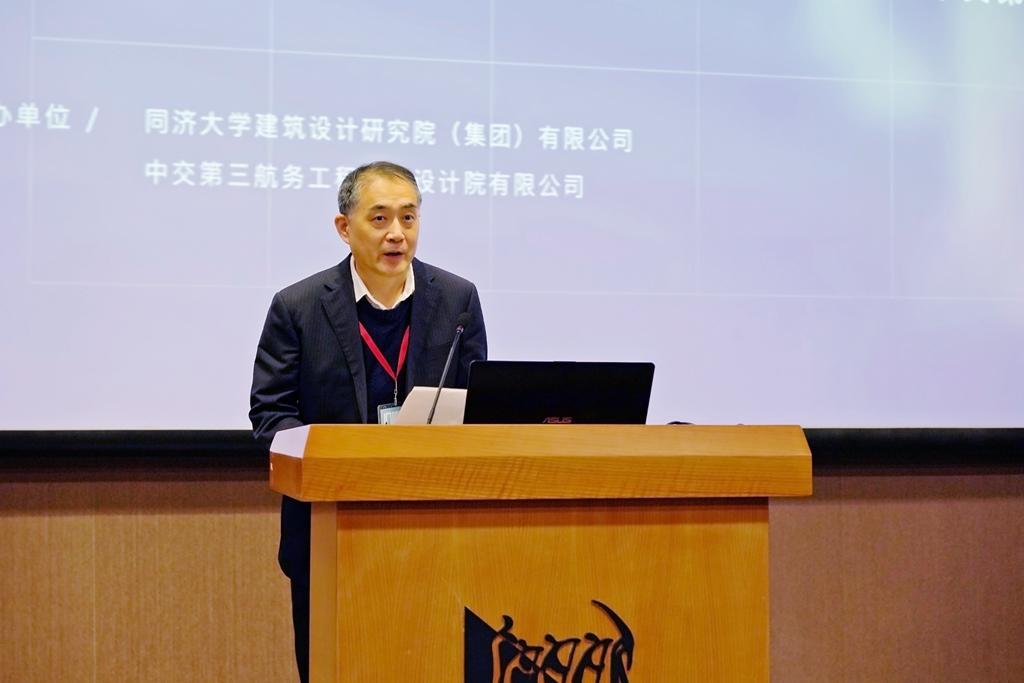 报告主持人金晓博 中交三航院科技信息部