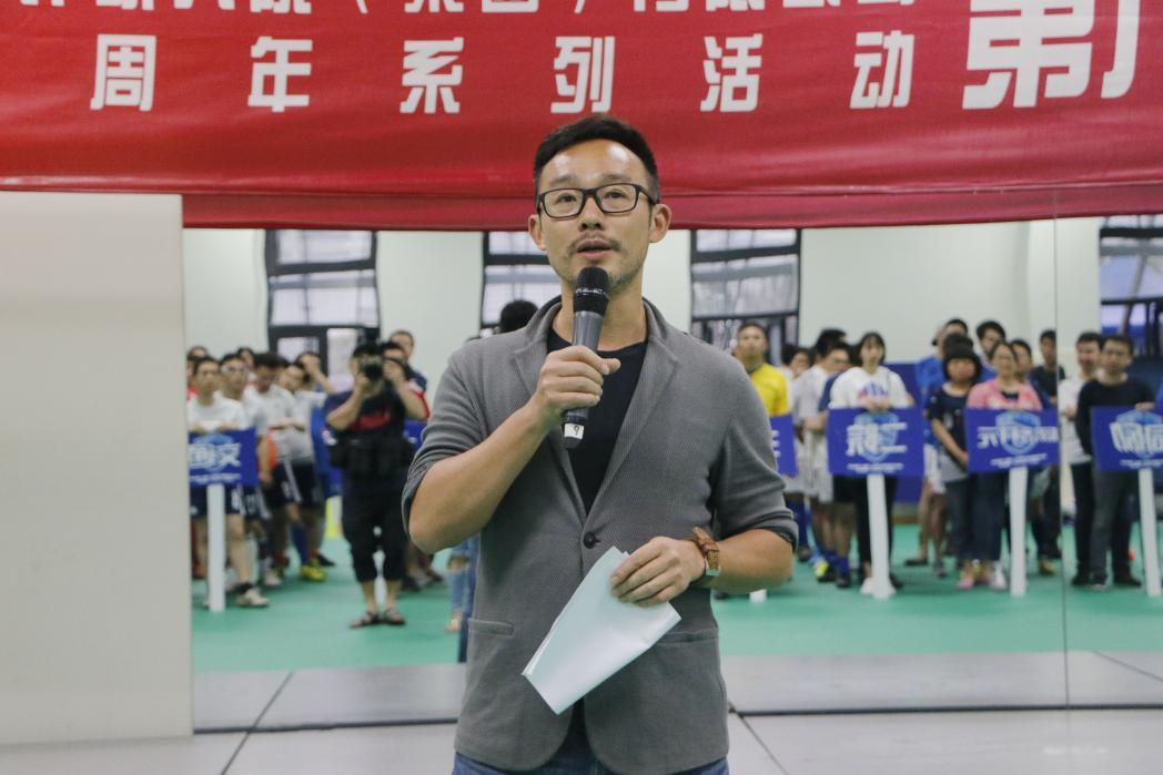 集团副总裁、工会副主席邹子敬致辞