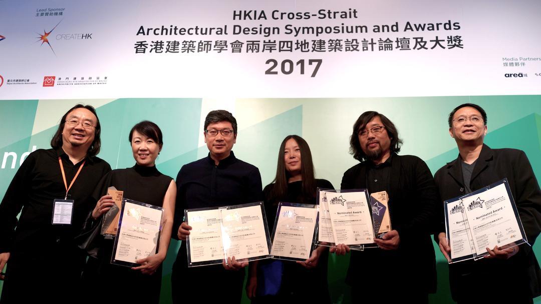 TJAD建筑师章明、张姿、张斌、周蔚、庄宇等参加了设计论坛并现场领取了设计大奖