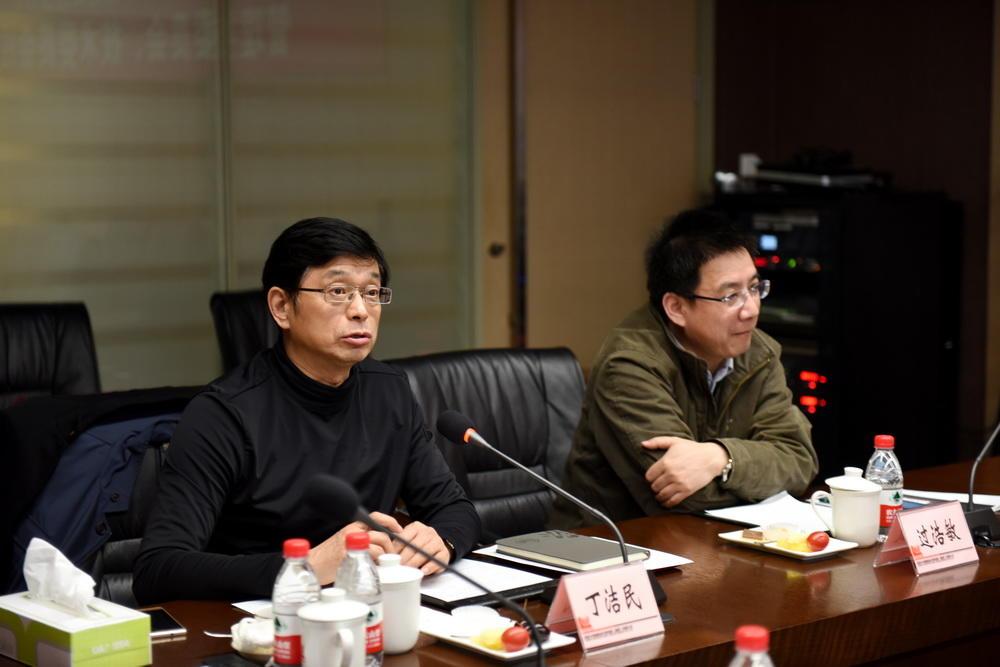 集团总裁、工程中心管理委员会主任丁洁民