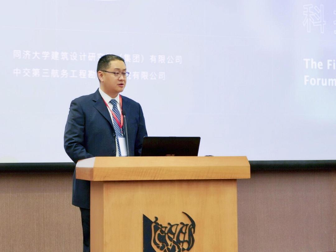 同济大学土木工程学院桥梁工程系副系主任阮欣教授主持开幕式