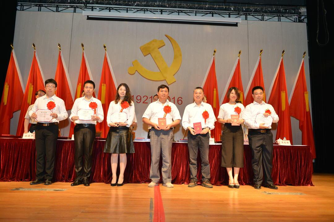 同济大学优秀共产党员