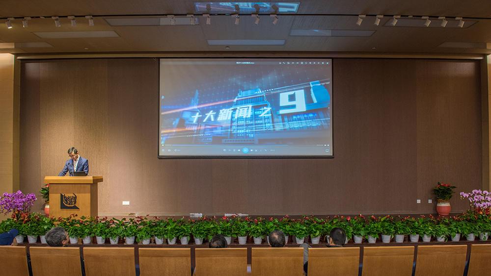 集团品牌谋划部副主任毛华宣读十大新闻