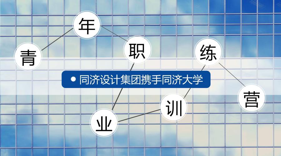 金沙2015官网下载