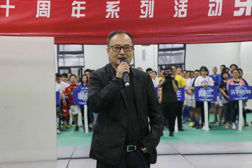 集团总裁王健宣布本次足球比赛正式开始