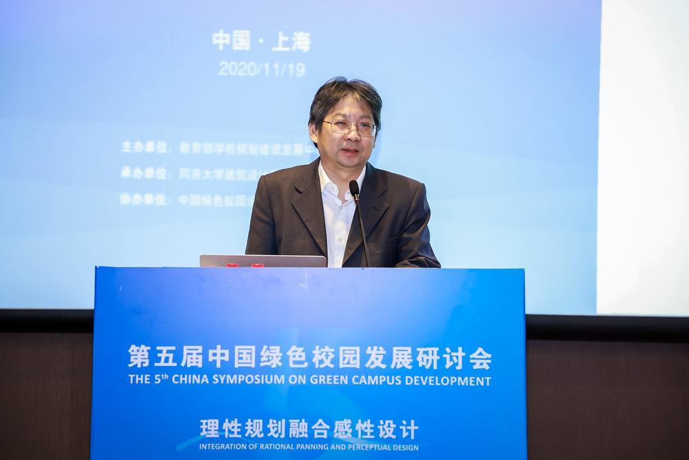教育部学校规划建设发展中心主任 陈锋