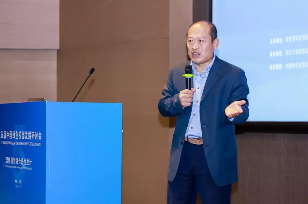 生态环境部宣传教育中心主任 贾峰
