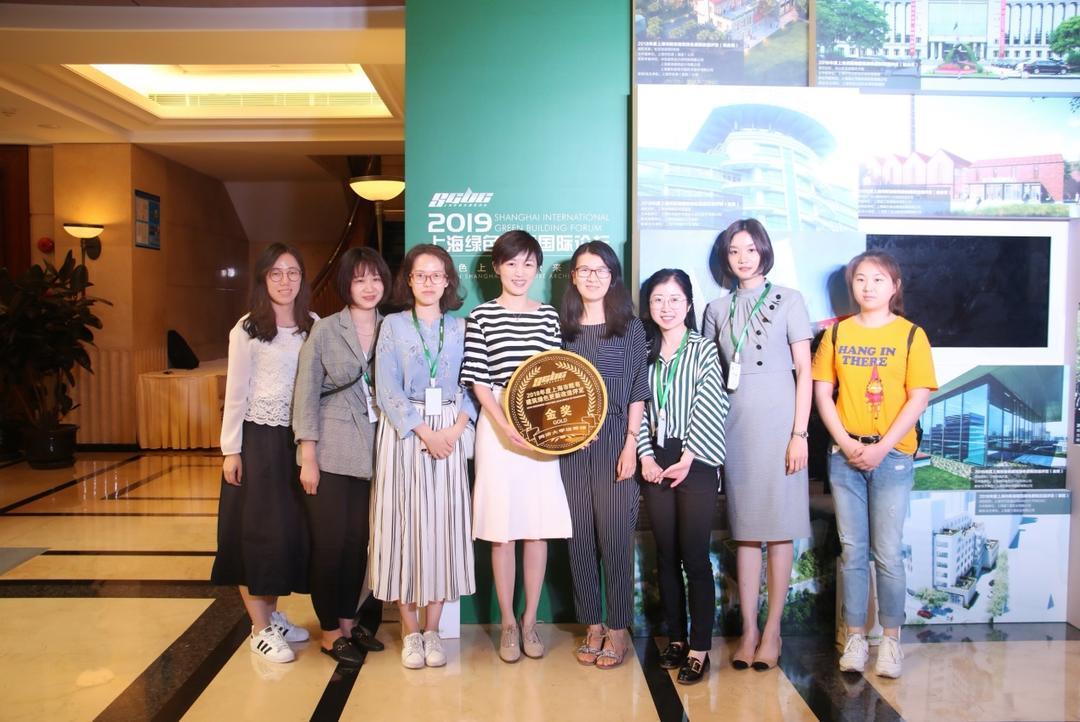 集团工程技术研究院绿色建筑咨询团队
