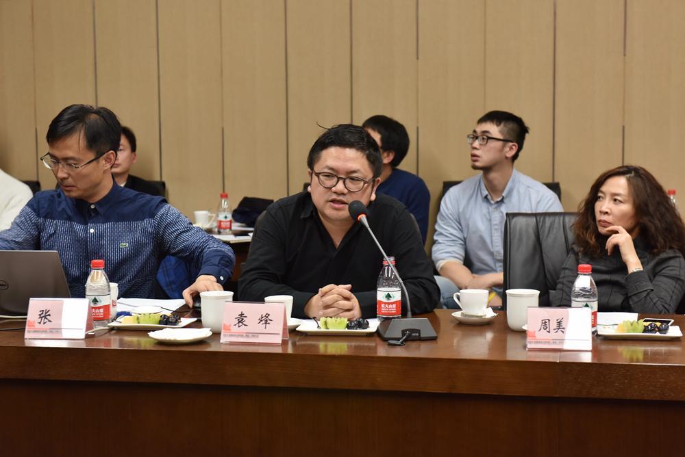 工程技術中心副主任 袁烽教授
