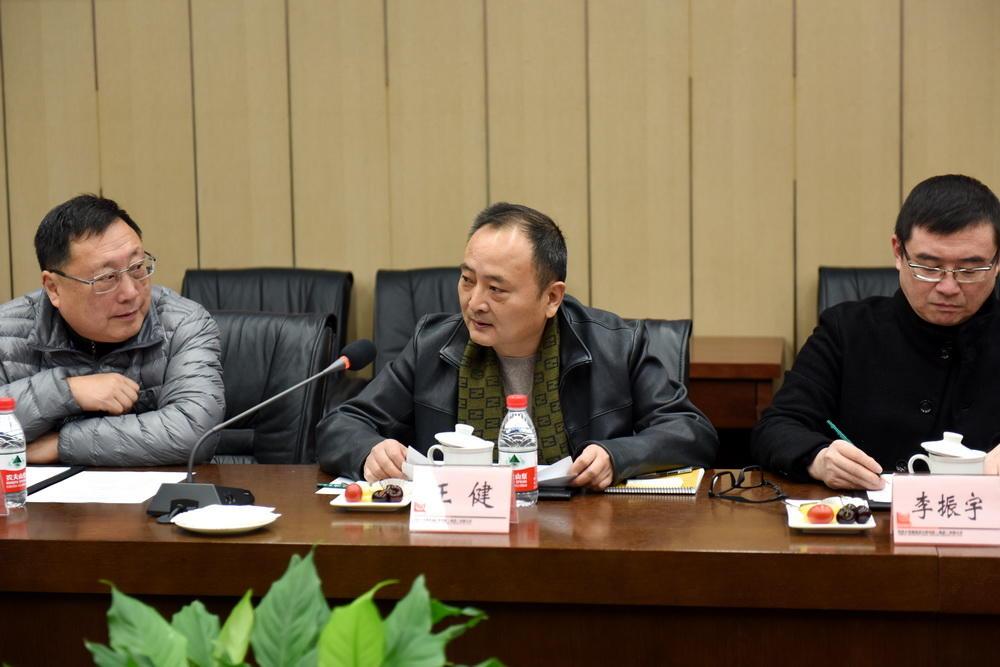 集团党委书记、工程中心主任王健
