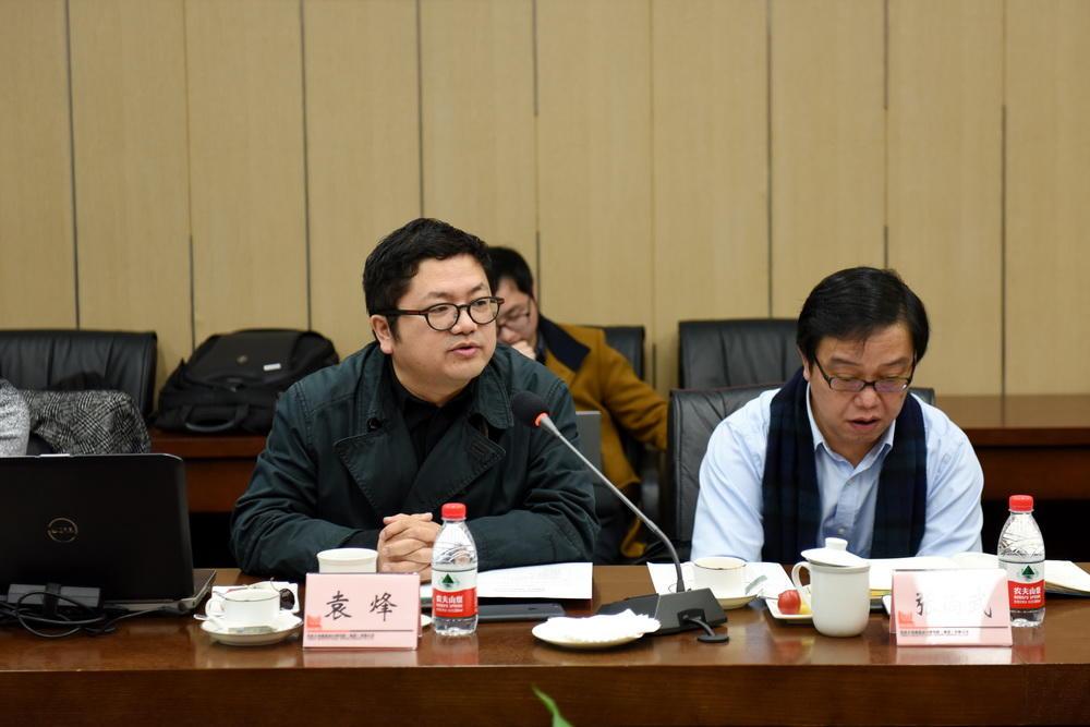 工程中心副主任、技术委员会主任袁烽教授