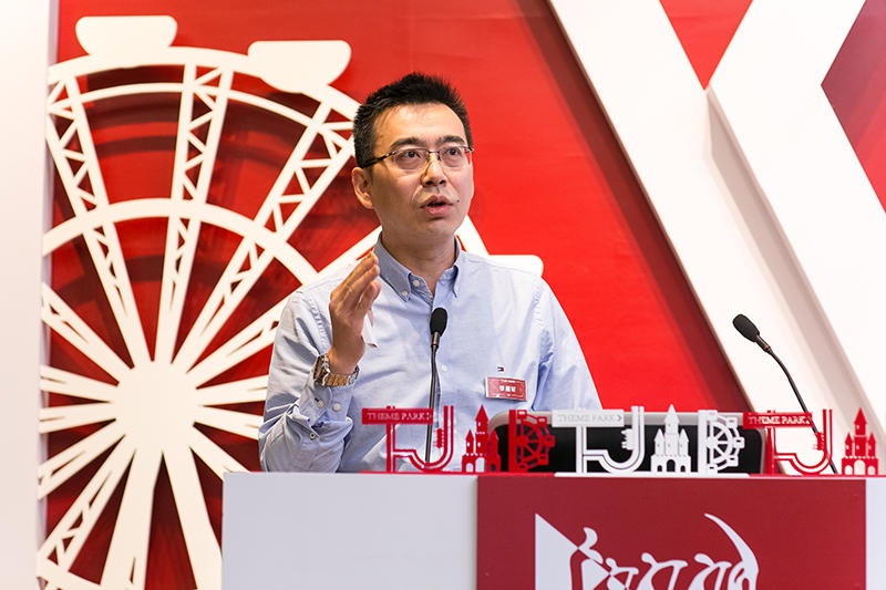 李繼軍  上海同濟城市規劃設計研究院所長  |  《主題公園與城市轉型》