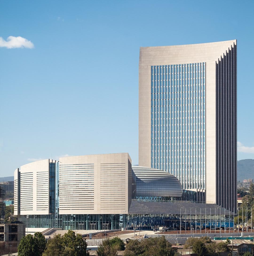 非盟会议中心整体外观