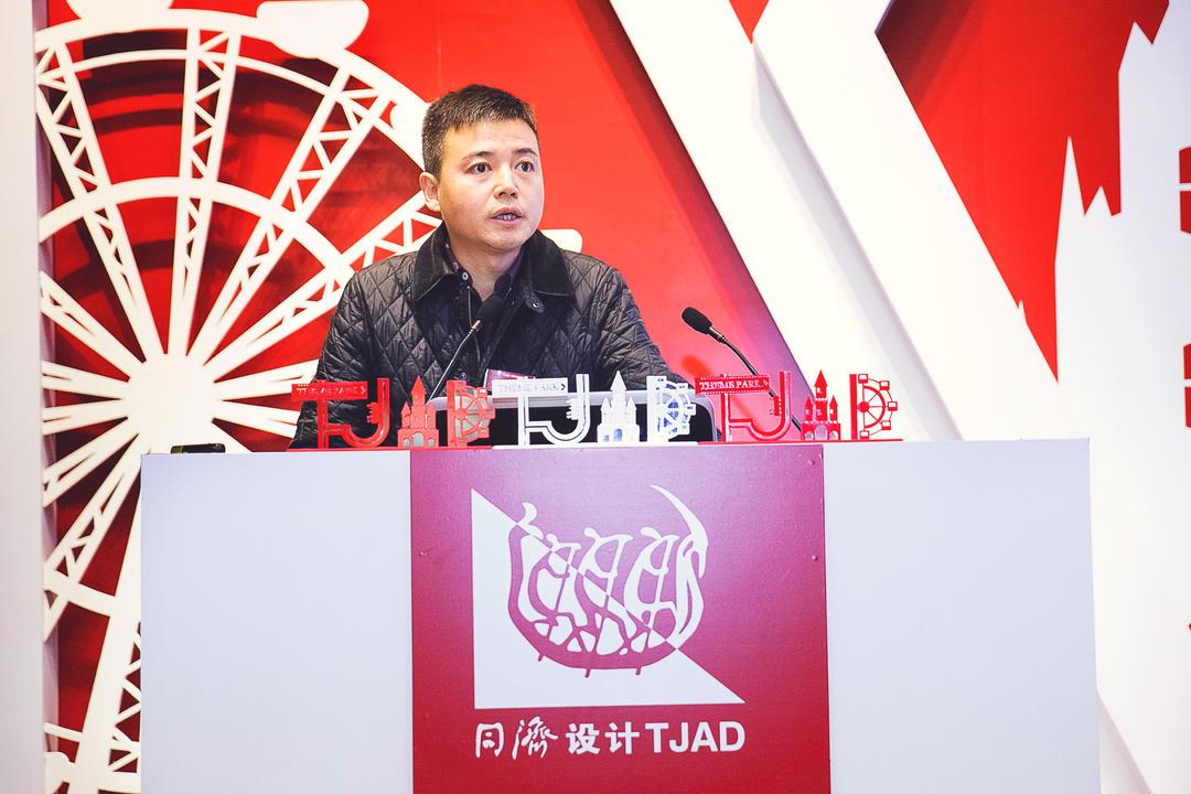 徐克成  夏巖集團總裁助理  | 《創意、創新、創造在主題公園中的重要性》