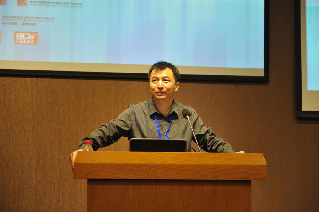 集团总裁助理、项目运营部主任陈继良主持开幕式