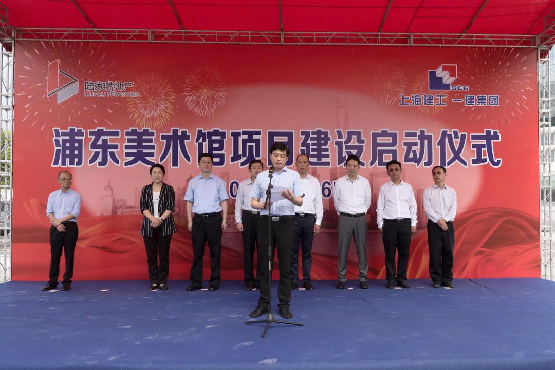 丁洁民大师代表集团发表讲话