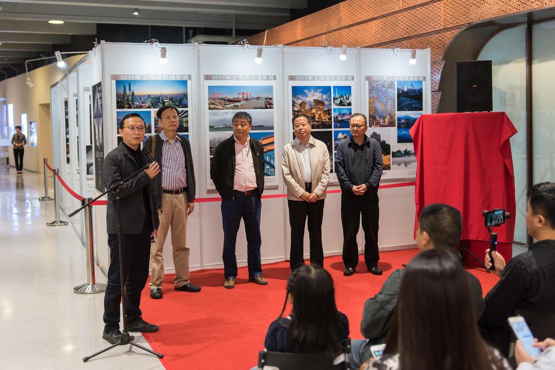 上海市建筑学会建筑摄影专业委员会主任、同济大学建筑设计研究院(集团)有限公司党委副书记江立敏