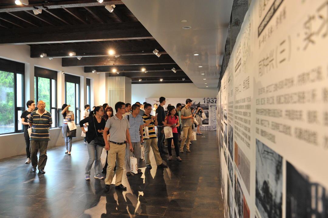 """""""抗日战争中的同济大学""""档案图片展"""